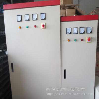 低压动力柜XL21 厂家自产自销 货期有保障