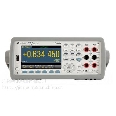 34461A手持式数字万用表 二手安捷伦34461A台式数字万用表