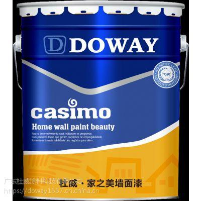 杜威水性环保家之美环保墙面漆