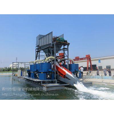 选金效果好的设备型号 自动选金船出厂价格