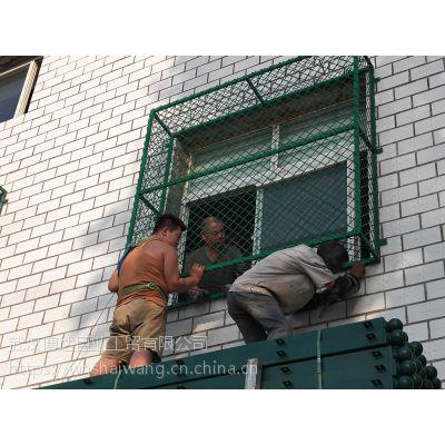 绿色浸塑护栏网可作防护窗 浙商工业园C区1号防盗窗护栏网 浸塑钢板网护栏