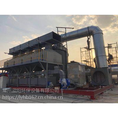 扬州车间油漆房废气处理 +催化燃烧设备,给员工一个舒心的工作地方