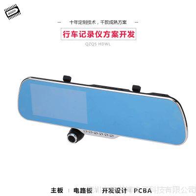 行车记录仪方案 双镜头高清夜视一体机记录仪主板控制板开发
