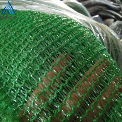绿色覆盖网 北京工地盖土网