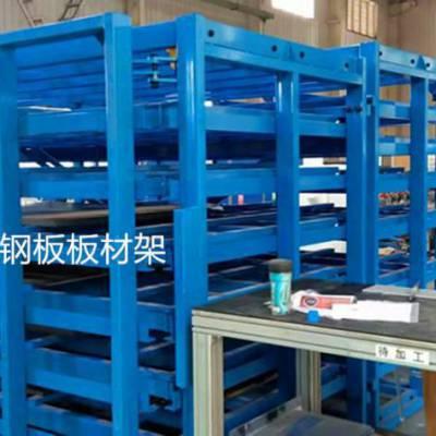 太原重型钢板平放架 抽屉式货架结构 钢板库配套货架