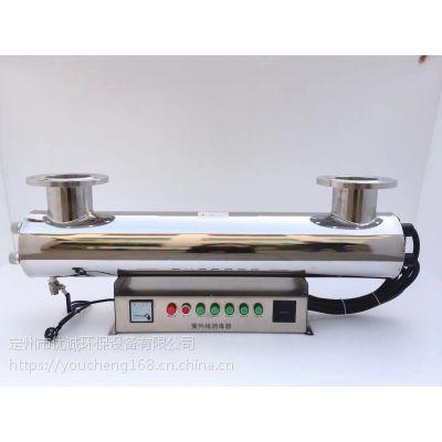 泳池水处理专用。500瓦管道式,优诚紫外线消毒器