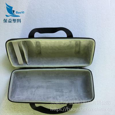 EVA茶具包 eva冷热压成型包 收纳盒 茶具内衬包装盒 环保eva泡棉