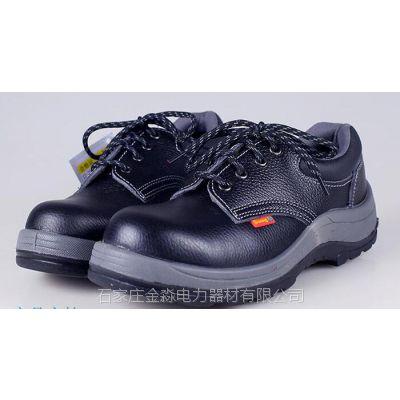 双安牌 10kv绝缘皮鞋 防砸鞋价格 金淼电力销售