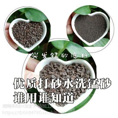 供应重庆锰砂滤料,四川锰砂过滤器原理,贵阳锰砂批发