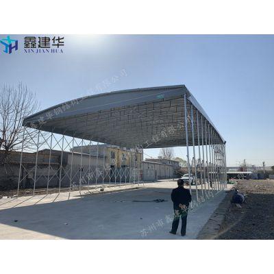 济南市历下区订做移动式雨棚布、雨篷电动仓库厂家