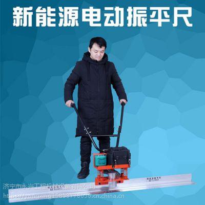 2米新能源振动尺 高效率混凝土振平尺永兴现货供应