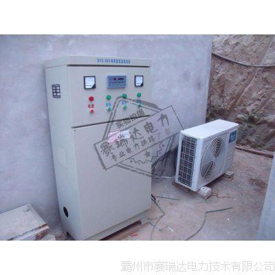 标养室控制仪BYS-Ⅱ恒温恒湿标准养护室砼标准养护室控制仪