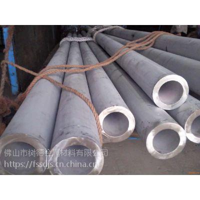 佛山316L不锈钢厚壁管零切 316L不锈钢厚壁管件保材质保裂纹