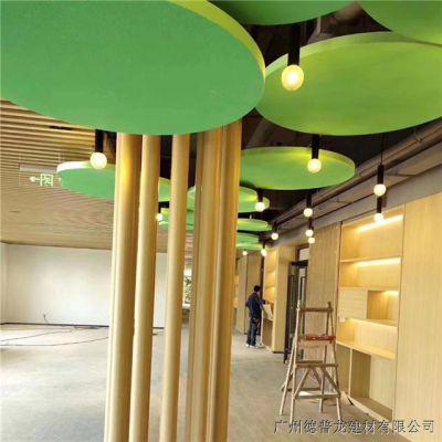 中悦花园树叶孔造型铝板-圆形铝单板吊顶材料