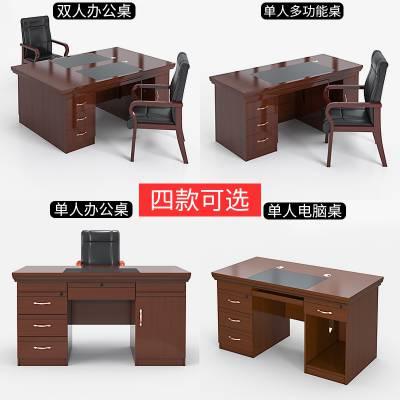 办公家具屏风办公桌简约现代4/6四人位职员办公桌椅