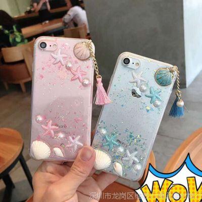 时尚滴胶星星iPhone7plus手机保护套苹果6s透明贝壳tpu手机壳软边
