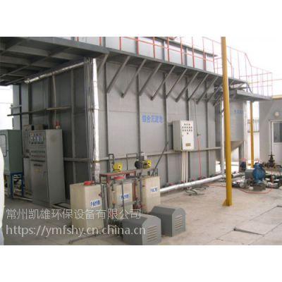 上海凯雄环保解决研磨废水回用 全方位零排放