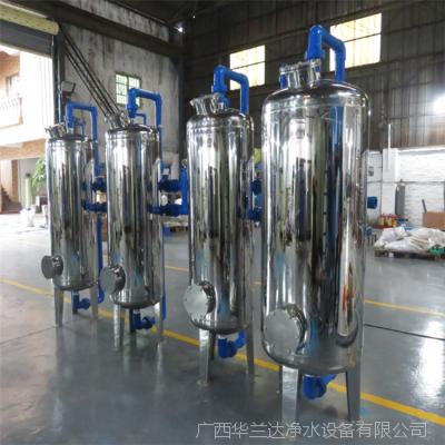柳州沐浴桑拿自来水前端净化过滤碳钢罐 华兰达除浊吸附异味机械过滤器