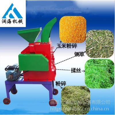 养羊用秸秆铡草机 多功能碎草机铡切青干玉米秸秆