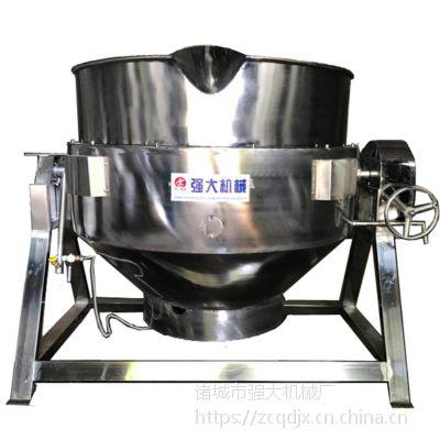 商用不锈钢夹层锅 煮肉保温夹层锅厂家