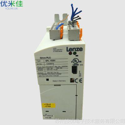LENZE/伦茨变频器D-31855系列 二手变频器原装拆机件八成新现货