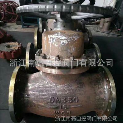 UZ41M-16C DN125 铸钢法兰 柱塞 闸阀 截止阀