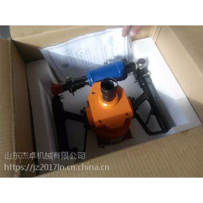 厂家直销 杰卓 风煤钻 ZQST-40/3.0煤电钻