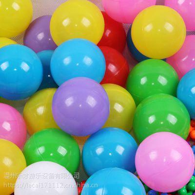 厂家直销淘气堡百万球池海洋球加厚7/8/6cm安全无毒无味马卡龙波波球