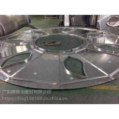 供应3mm雕花铝单板 冲孔铝单板厂家直供价格实惠