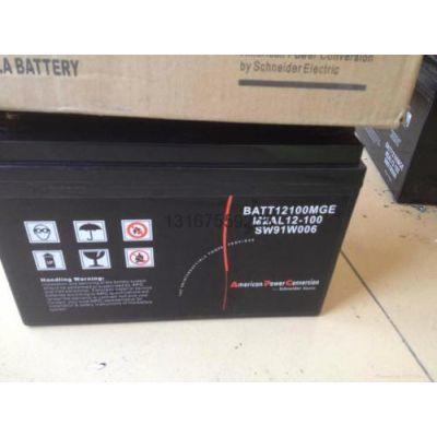 施耐德蓄电池M2AL12-75总代理 备用电源电池