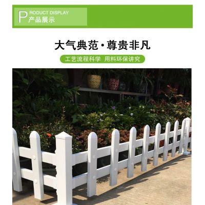 东莞草坪pvc护栏价格 深圳塑钢护栏厂家