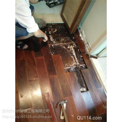 苏州吴中区专业地板拆装修补 木地板安装 地板泡水抽水处理 踢脚线更换