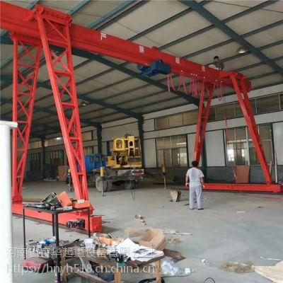 伊川MH型门式龙门吊 宇起牌2吨门式起重机价格