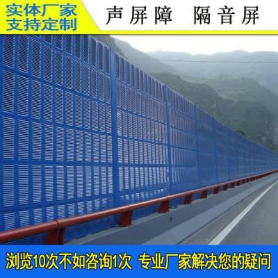 广州高速消音隔断防护屏 金属百叶声屏障 湛江道路隔声板围栏