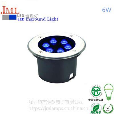 专利防水透气杰明朗耗电量低JML-UL-A06W LED工程照明灯6W