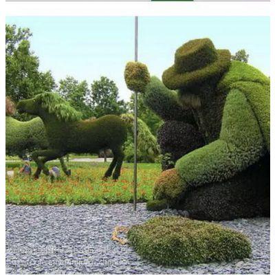 成都定制鲜花仿真绿雕造型 国庆立体花坛制造,换换嘻嘻主题135210