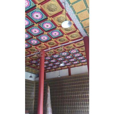 寺庙集成吊顶古建吊顶格栅吊顶材料