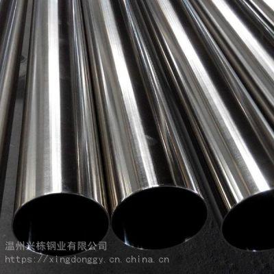 现货供应TP304 TP316L 美标不锈钢精密管 可加工切割欢迎咨询