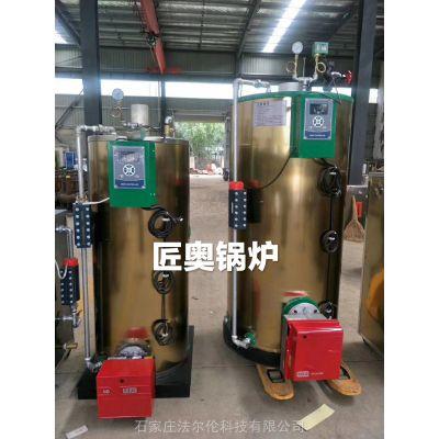 匠奥立式燃甲醇燃油燃气蒸汽锅炉/蒸汽发生器30-50-100kg气量