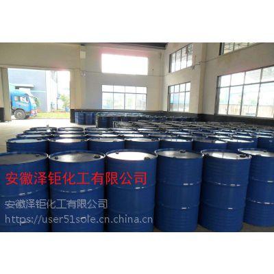三甲胺水溶液40% 三甲胺水溶液30% 现货 CP500ml化学纯