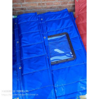 朗利洁定做冬季保暖防风家用挡风隔音门帘子