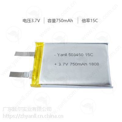 503450 750mAh 15C高倍率聚合物锂电芯