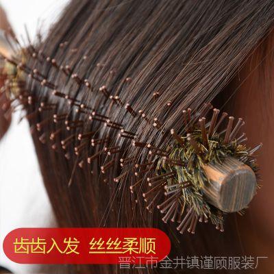 卷发便携式软妹内褚鬃毛梳子长造型头发专业插生日发梳塑料给扣短