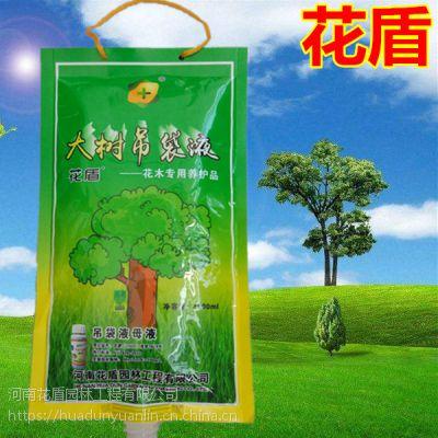 随州大树吊袋液输液袋吊针袋园林绿化树木营养液吊针