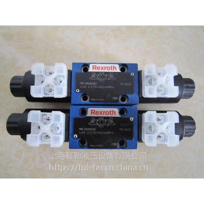 力士乐R901337328、5-4WE10D5X/EG24N9K4QMBG24/M方向阀