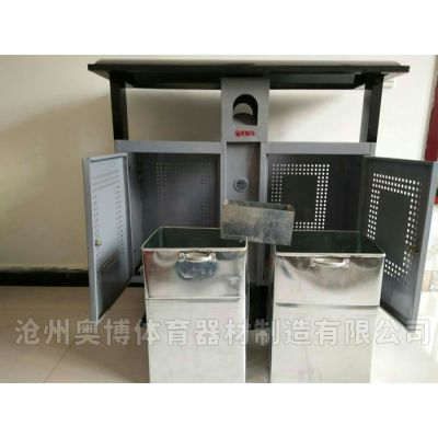 厂家学校环卫垃圾箱de小区环卫垃圾箱沧州奥博体育器材