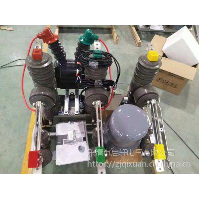 安全电力设备ZW32-12FG/630智能带隔离