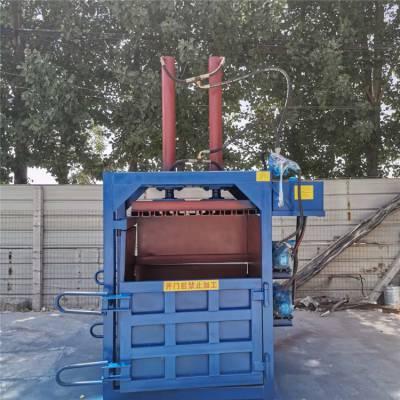 黄纸板打包压缩机 油漆桶废料压捆机