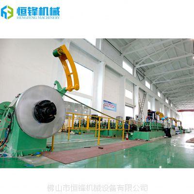 恒锋HF50不锈钢装饰管制管机设备 石油化工管焊管机 金属拉管机