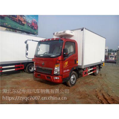 重汽豪沃冷藏车 4.2米重汽豪沃冷藏车 重汽豪沃冷藏车生产厂